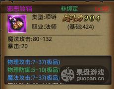 QQ图片20151226095020.png