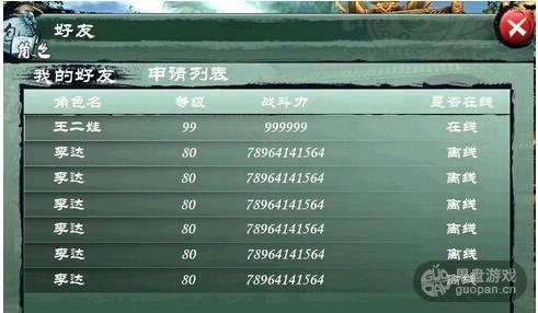 1451098503316455.jpg