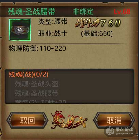 QQ图片20151226113702.png