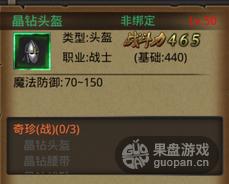 QQ图片20151226144951.png