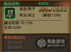 QQ图片20151226144958.png