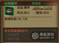 QQ图片20151226145034.png