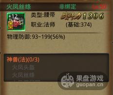 QQ图片20151226235303.png