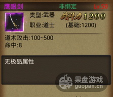 QQ图片20151227010828.png