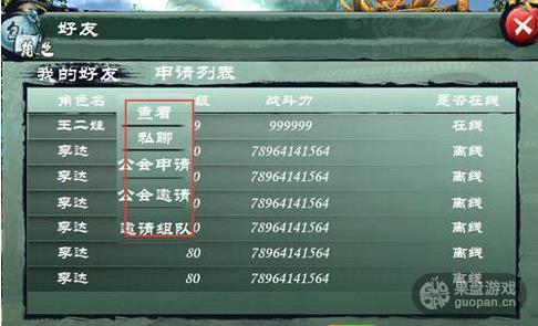 1451298078316474.jpg