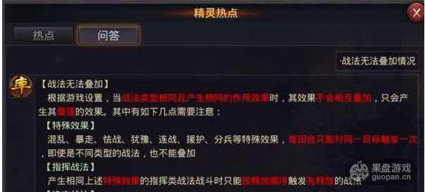 QQ图片20151229115321.png