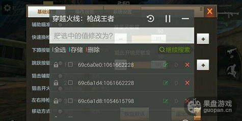 QQ图片20151229145402.png