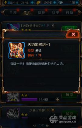 QQ图片20151230160134.png