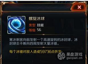 QQ图片20151230162606.png