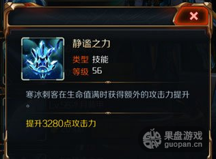 QQ图片20151230162836.png