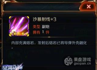 QQ图片20151230164425.png