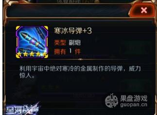 QQ图片20151230164449.png
