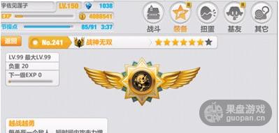 QQ图片20160104104116.png