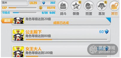 QQ图片20160104114813.png