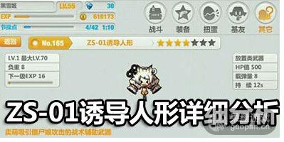 QQ图片20160104134122.png