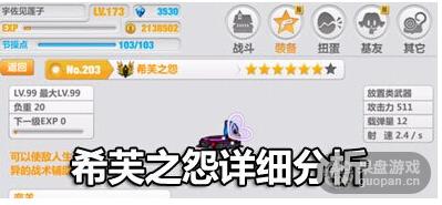 QQ图片20160104134258.png