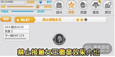 QQ图片20160104134651.png
