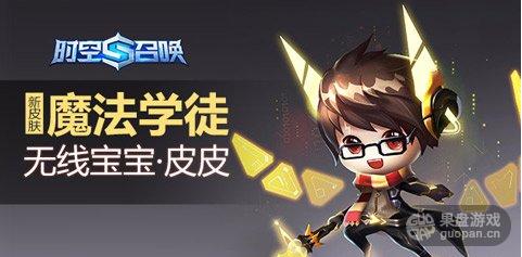 QQ图片20160105190251.png
