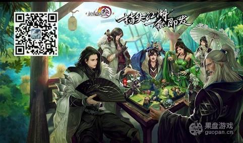 QQ图片20160106085625.png