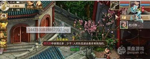 QQ图片20151126103910.png