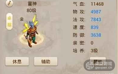 QQ图片20160106102750.png