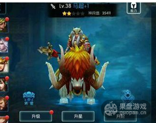 QQ图片20160106104940.png
