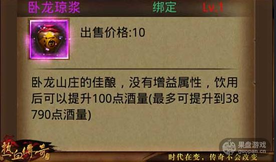 QQ图片20160107090716.png