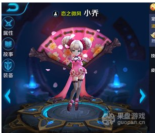 QQ图片20160108104037.png