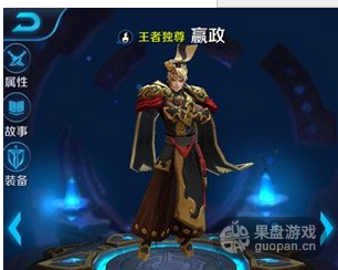 QQ图片20160110164449.png