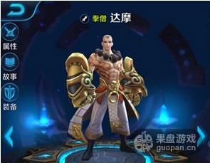 QQ图片20160110165019.png