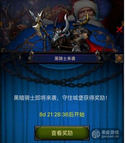 QQ图片20160111114009.png