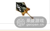 QQ图片20160111144044.png