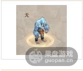 QQ图片20160112094009.png