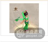 QQ图片20160112100406.png