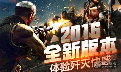 QQ图片20160112123706.png