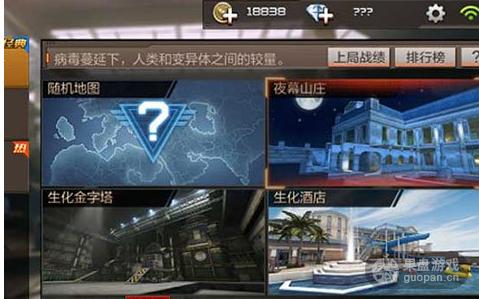 QQ图片20160112132502.png