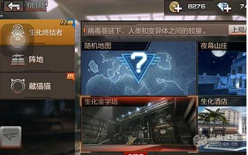 QQ图片20160112134058.png