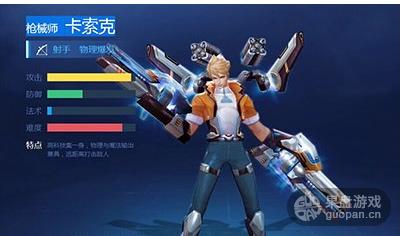 QQ图片20160114132101.png
