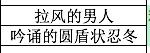 QQ20160114-5.jpg