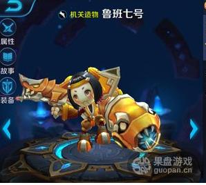 QQ图片20160115095842.png