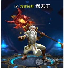 QQ图片20160115110550.png