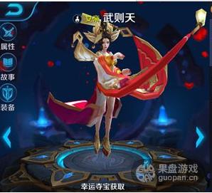 QQ图片20160115120451.png