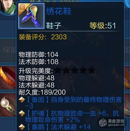 QQ图片20160115143206.png