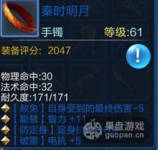 QQ图片20160115154327.png