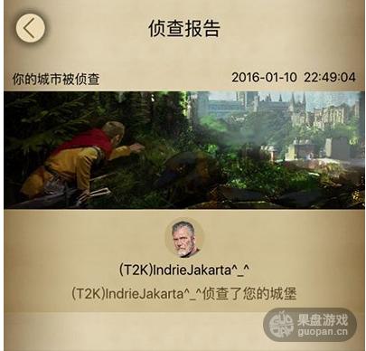QQ图片20160124000122.png