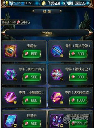 QQ图片20160124122501.png