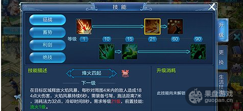 QQ图片20160124161708.png