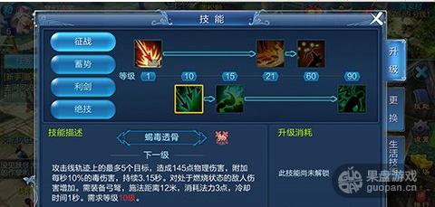QQ图片20160124162053.png