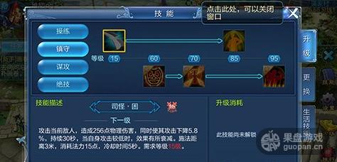QQ图片20160124163635.png
