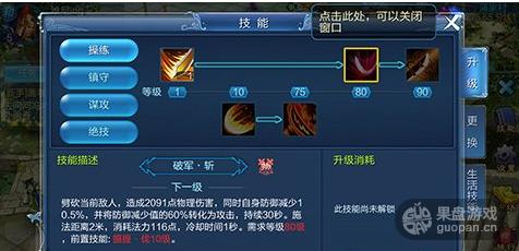 QQ图片20160124163802.png
